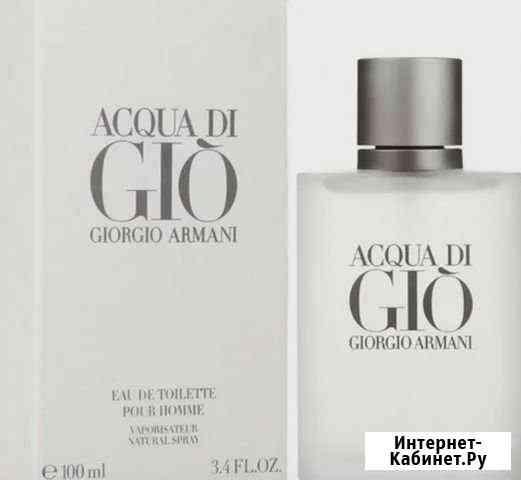 Парфюм Aqua Di Gio Giorgio Armani Москва