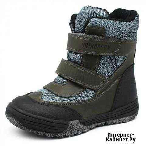 Ботинки демисезонные orthoboom Омск