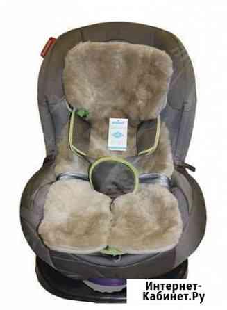 Меховая накидка на детское кресло Волгоград
