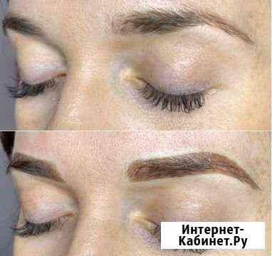 Перманентный макияж Ноябрьск