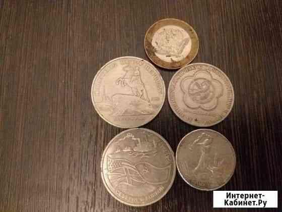 Монеты СССР Нальчик