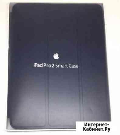 iPad Pro 9.7 Чехол Темно-синий Кожа Smart Original Нижний Новгород