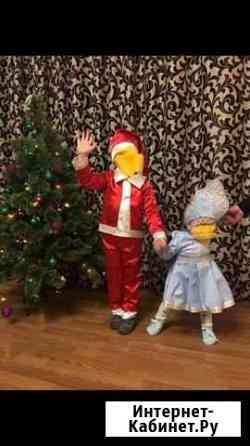 Новогодний костюм Владикавказ