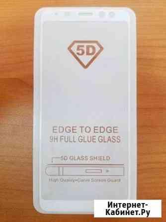Защитное стекло 5D глянцевое SAMSUNG A7 2018 Севастополь