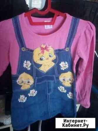 Одежда на девочку(3-5л) Астрахань