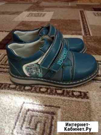 Ботиночки Йошкар-Ола