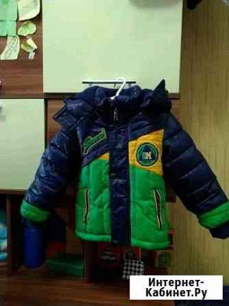 Куртка Белгород