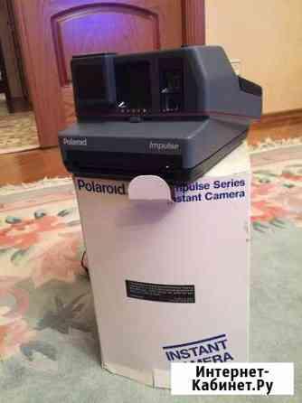 Фотоаппарат Polaroid Impulse Новый Москва