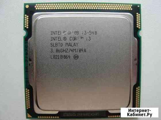 Процессор I3 540 Райчихинск
