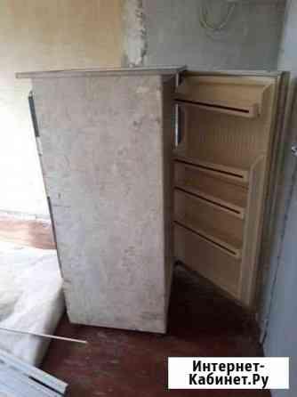 Холодильник Чебоксары