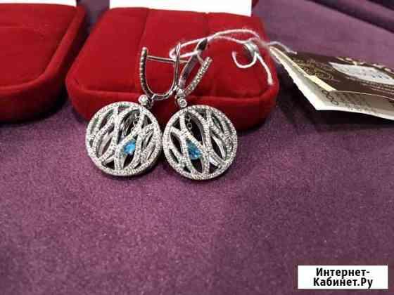 Бриллианты с топазами комплект Махачкала