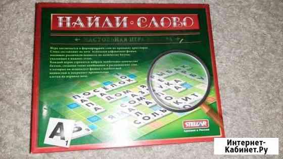 Настольная игра Петропавловск-Камчатский