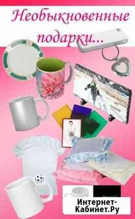 Печать на футболках, кружках, подушках, магнитах Белгород