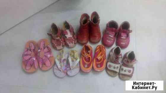 Детская обувь Великий Новгород