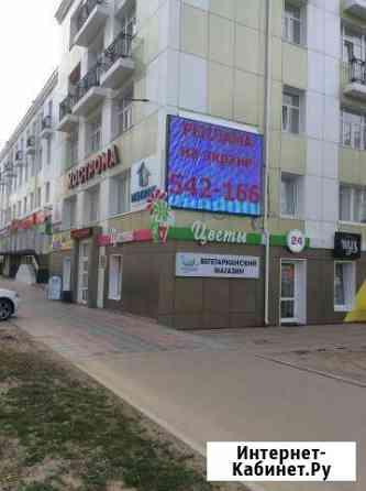 Продам готовый рекламный бизнес Кострома