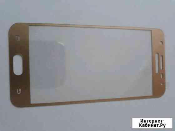 Защитное стекло для телефона Калининград