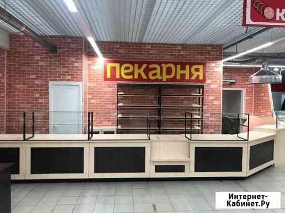 Пекарня полного цикла Москва