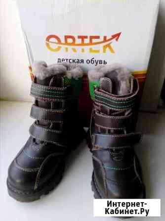 Зимние ортоботинки Ортек, 29 размер,18-18,5 см Омск