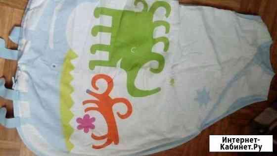 Спальный мешок Омск