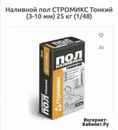Продам наливной пол Хабаровск