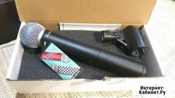 Микрофон Shure BLX24/B58 H9:512-542 Mhz Набережные Челны