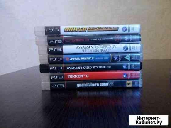 Диски для PlayStation 3 Саранск