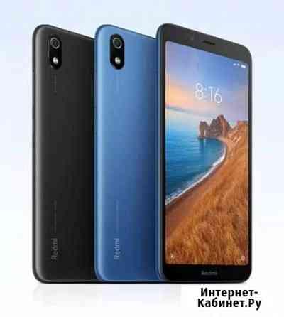 Xiaomi redmi 7А 2/16Gb Новый, Магазин Великие Луки