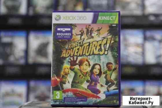 Kinect Adventures (Xbox 360) Оренбург