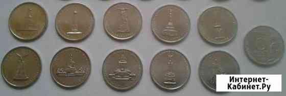 Монетки Сражения 1812 Тюмень