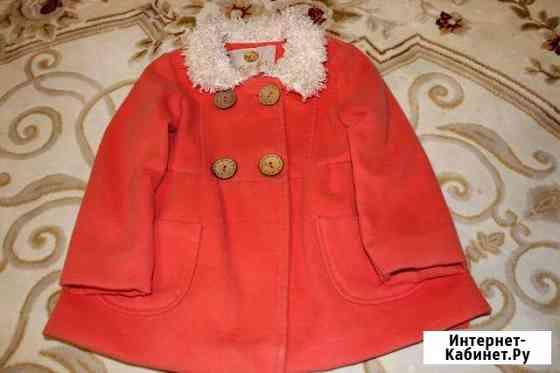 Пальто Рязань