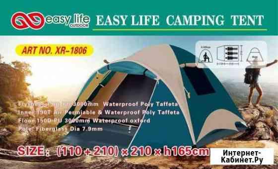 Туристическая палатка 3х.местная.Новая Ижевск