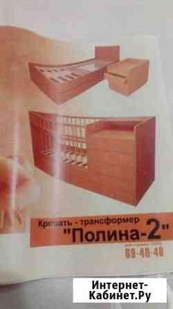 Детская кровать Барнаул
