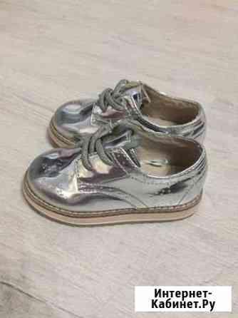 Ботинки Оренбург
