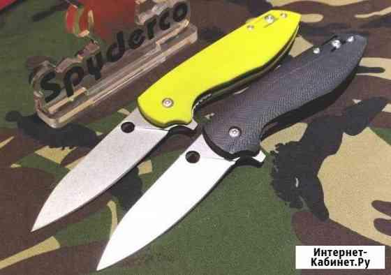 Складной нож spyderco Positron C195CFP D2 Санкт-Петербург