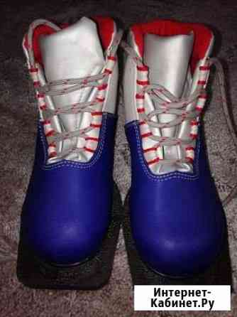 Ботинки лыжные 32 Ярославль
