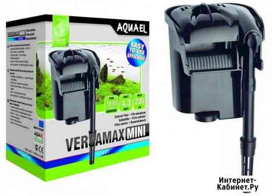 Фильтр навесной Aquael Versamax FZN Mini Ржев