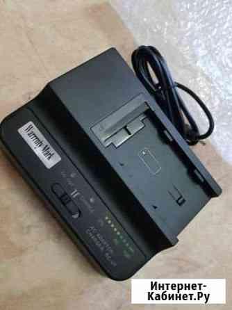 Зарядочное устройство аккумуляторов sony BC-U1 Грозный