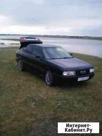 Audi 80 2.0МТ, 1989, седан Звериноголовское