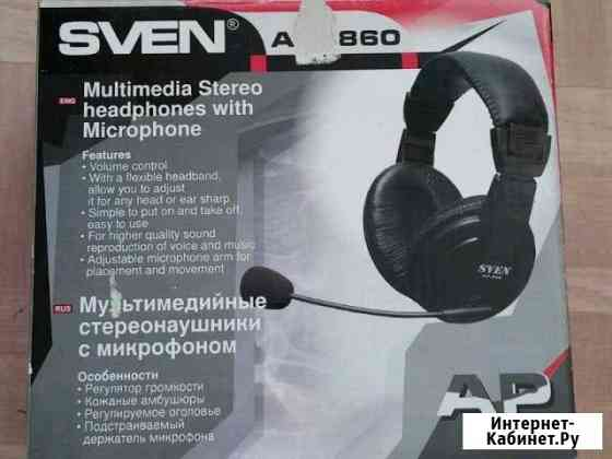 Sven AP-860 с микрофоном Самара