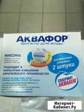 Фильтр для воды Ульяновск