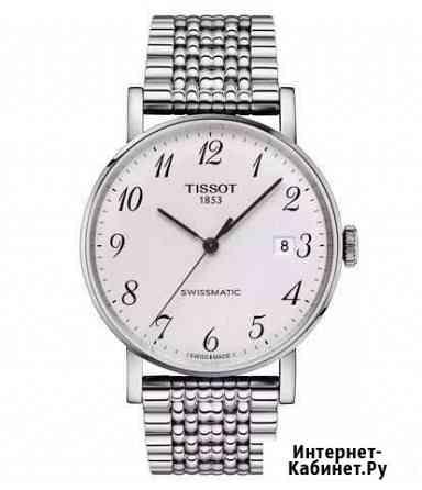 Часы Сургут