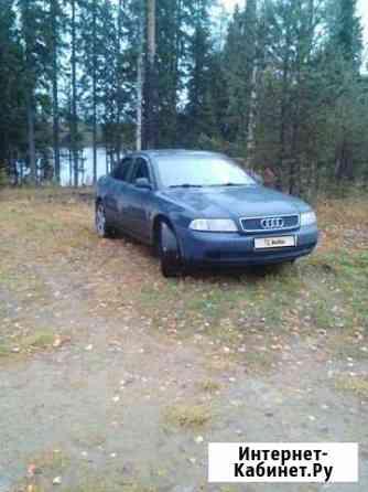 Audi A4 1.6МТ, 1995, седан Костомукша