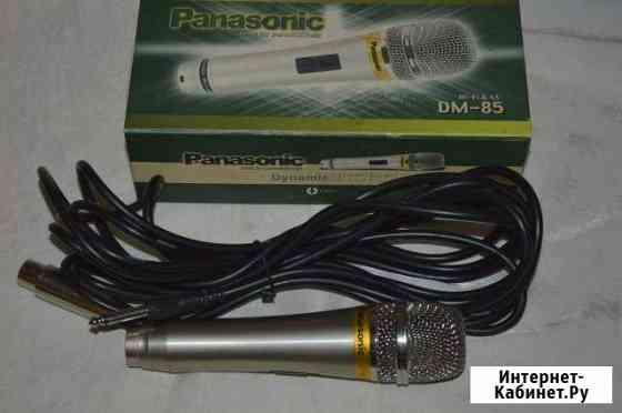 Микрофоны Гуково
