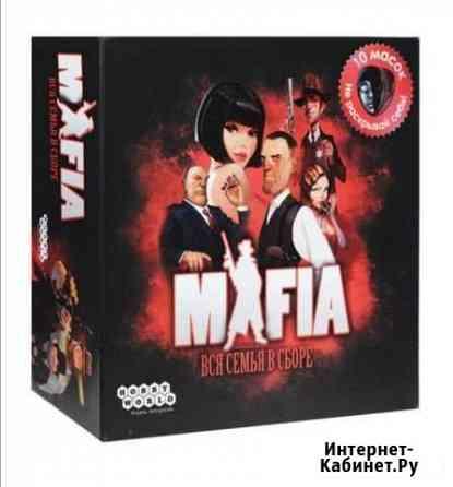 Мафия, настольная игра Саранск