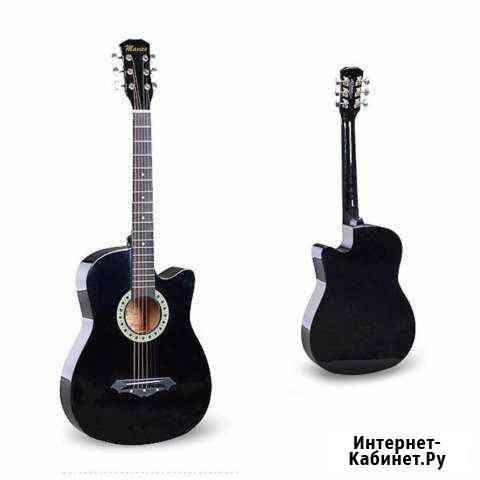 Гитара акустическая Москва