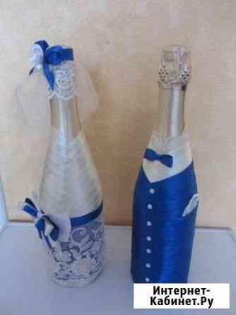 Оформление свадебных бутылок Иваново