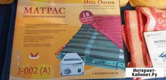 Антипролежневый матрац Брянск