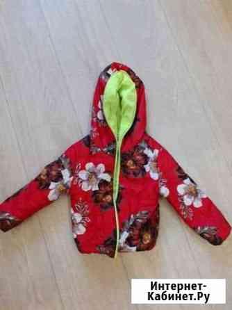 Осенне- весенняя куртка Оренбург