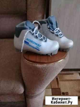 Лыжные ботинки Ижевск