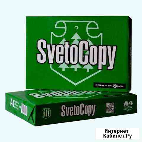 Продам бумагу SvetoCopy А 4 Йошкар-Ола